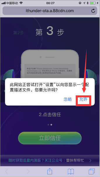 QQ20180327002834