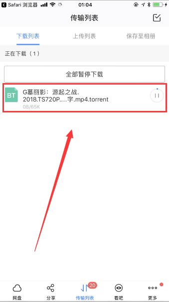 QQ20180327012013
